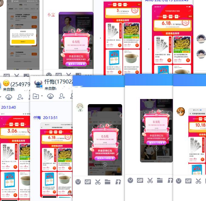 【京东部分用户领2~10元红包】微信打开两这3个地址->
