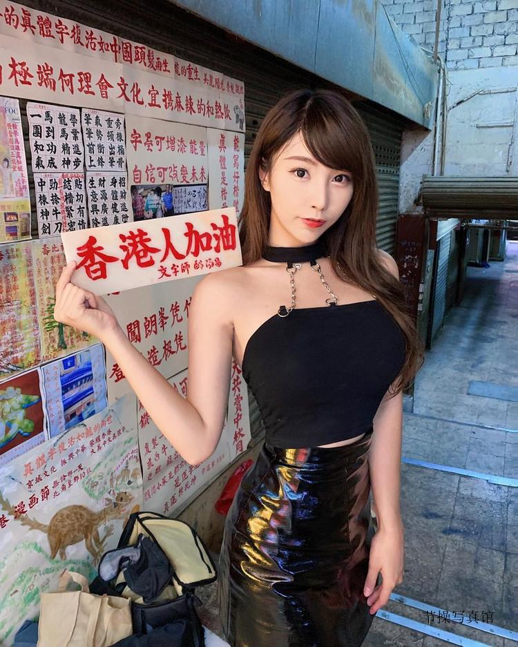 刺青师妹子Zoe So(苏小小)甜美童颜爆乳写真 节操写真馆 热图4