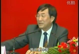 葛剑雄先生在国家图书馆讲课:《中国历代疆域的变化》