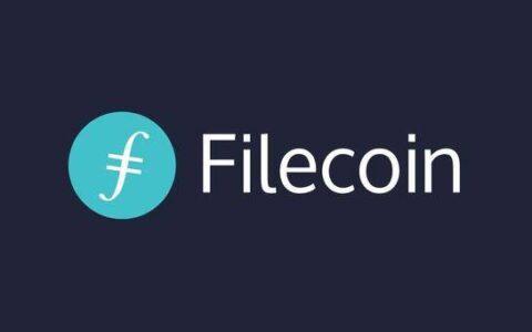 为什么说Filecoin与众不同?什么是矿工费?