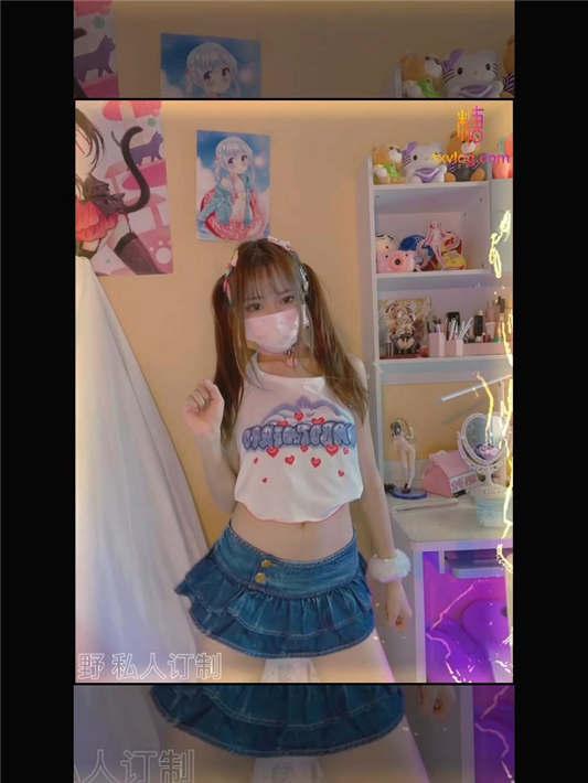 图片[2]-推特『粉系草莓少女』私人订制 – 人间小辣妹[1V/608MB]-醉四季