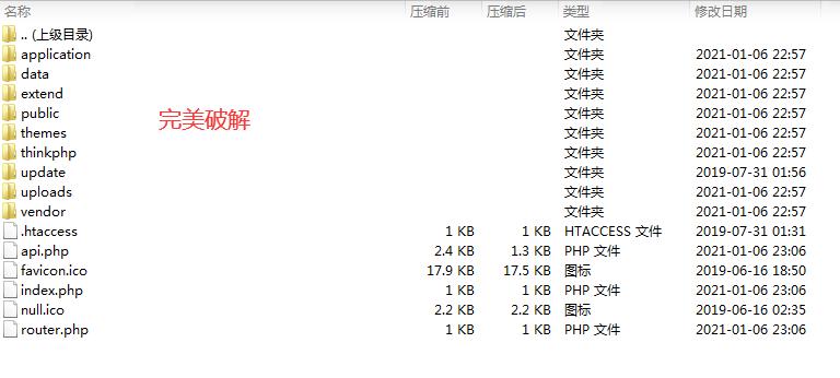 爱狐cms导航源码_爱狐网址导航系统完整版