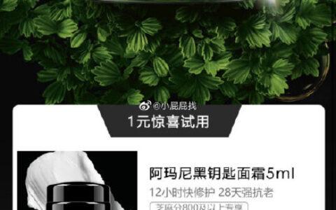 """4月8日至4月12日,每日10点支付宝搜""""芝麻粒"""" 芝麻分"""