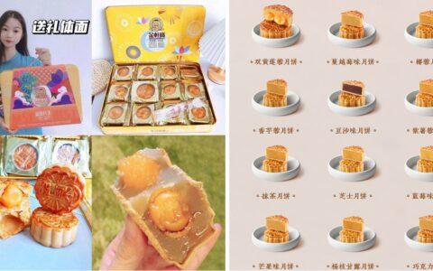 香港金轩宝品牌创建于1988年!产品远销美国,加拿大,