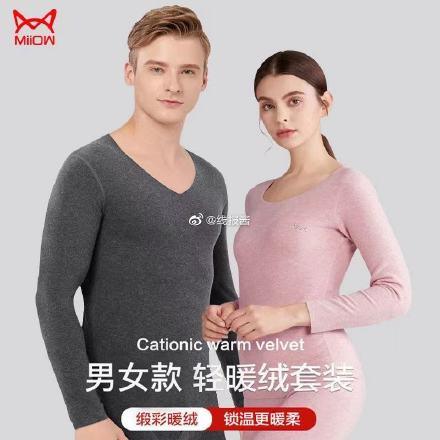 猫人 自发热保暖内衣男女士保暖套装【39.9】猫人保暖