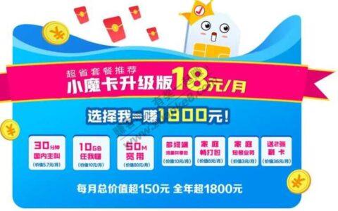 上海移动安装宽带免安装费6.23-6.30