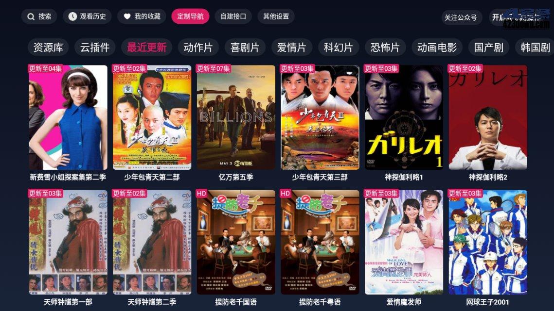 FreeDTV v1.1.7.0 免费无广告   盒子看片神器