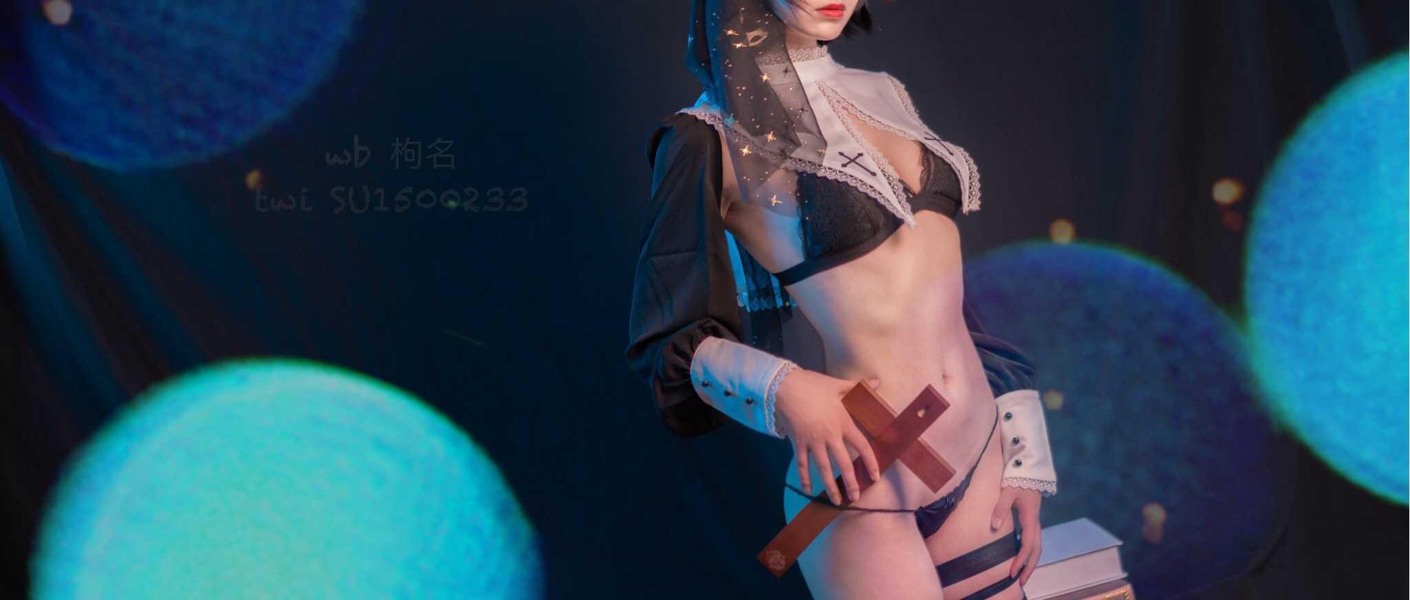 ⭐cos套图⭐逐月su@coser图片-修女 58P插图2