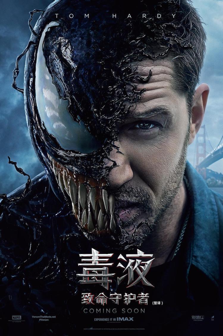 《毒液:致命守护者》电影评价:基本上只能是一部稍嫌中规中矩不过还属好看的起源电影