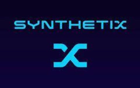 深度解析 Synthetix:无限流动性的衍生品交易市场