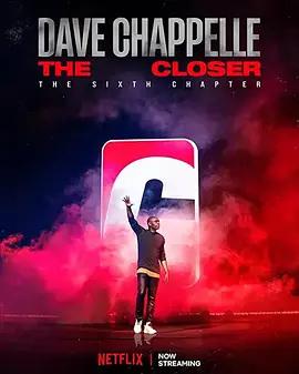 戴夫·查佩尔:胜利最终章