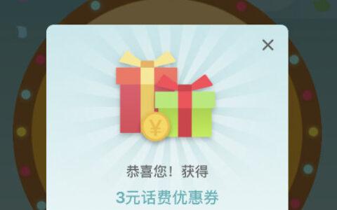 【中行】app首页热门活动-签到有礼,反馈签到抽奖领到