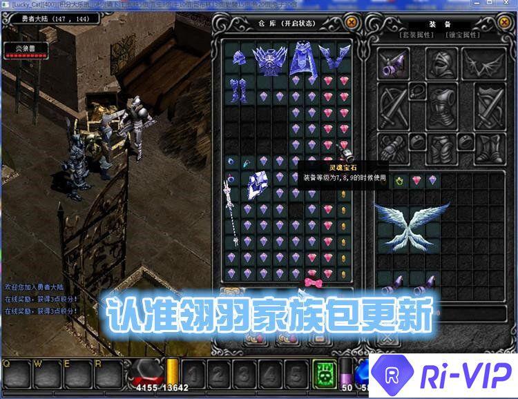 【奇迹MU】网游单机版游戏S6EP3 终极爆炫版 七彩宝石一键服务端做GM
