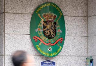 比利时驻韩国大使妻子掌掴服装店员,引发外交风波