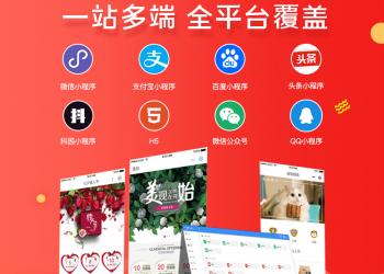 【全端小程序】壹佰智慧门店V3独立版全插件【更新至3.0.15】