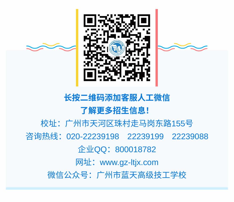 专业介绍 _ 新媒体运营(初中起点三年制)-1_r6_c1.jpg