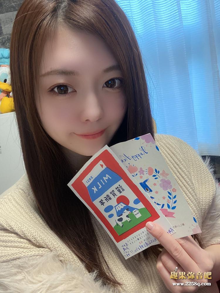 JUL-454七濑伊织(七瀬いおり)经典作品更上一层楼-爱趣猫