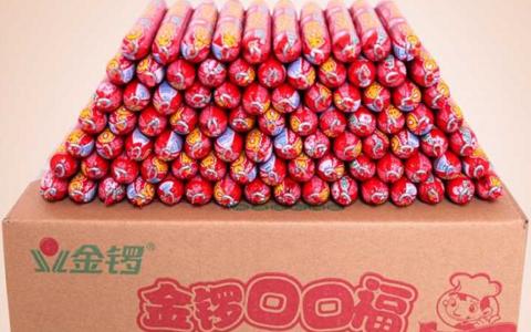 16.9元【金锣旗舰店】整整50根,可以吃好久金锣口口