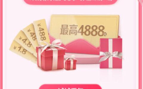 【招行】女性用户试试抽商城券