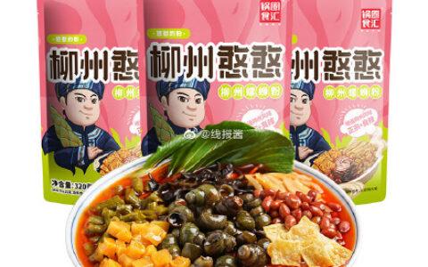 【锅圈食汇】正宗柳州螺蛳粉3包【14.9】锅圈食汇螺蛳