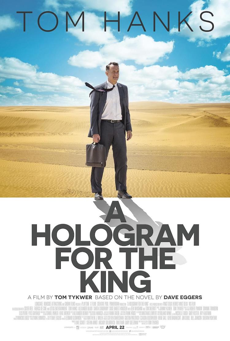 汤姆·提克威作品《国王的全息图》电影评价,其实妥妥的是一部隐喻片