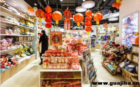 超市购物小票免费抽奖活动是怎么赚钱的,方法可白可灰