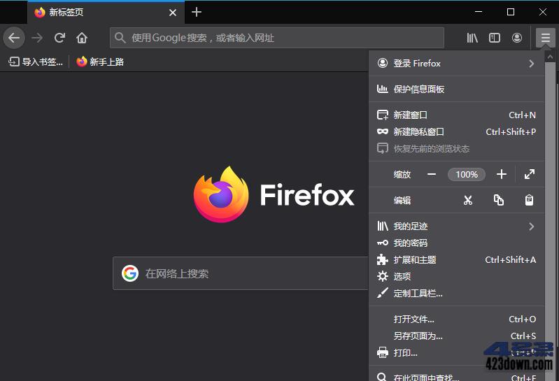 火狐浏览器tete009 Mozilla Firefox v92.0.0