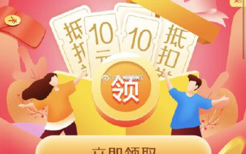 移动 话费抵扣券30-10券 Apple Pay/小米pay/华为pay等