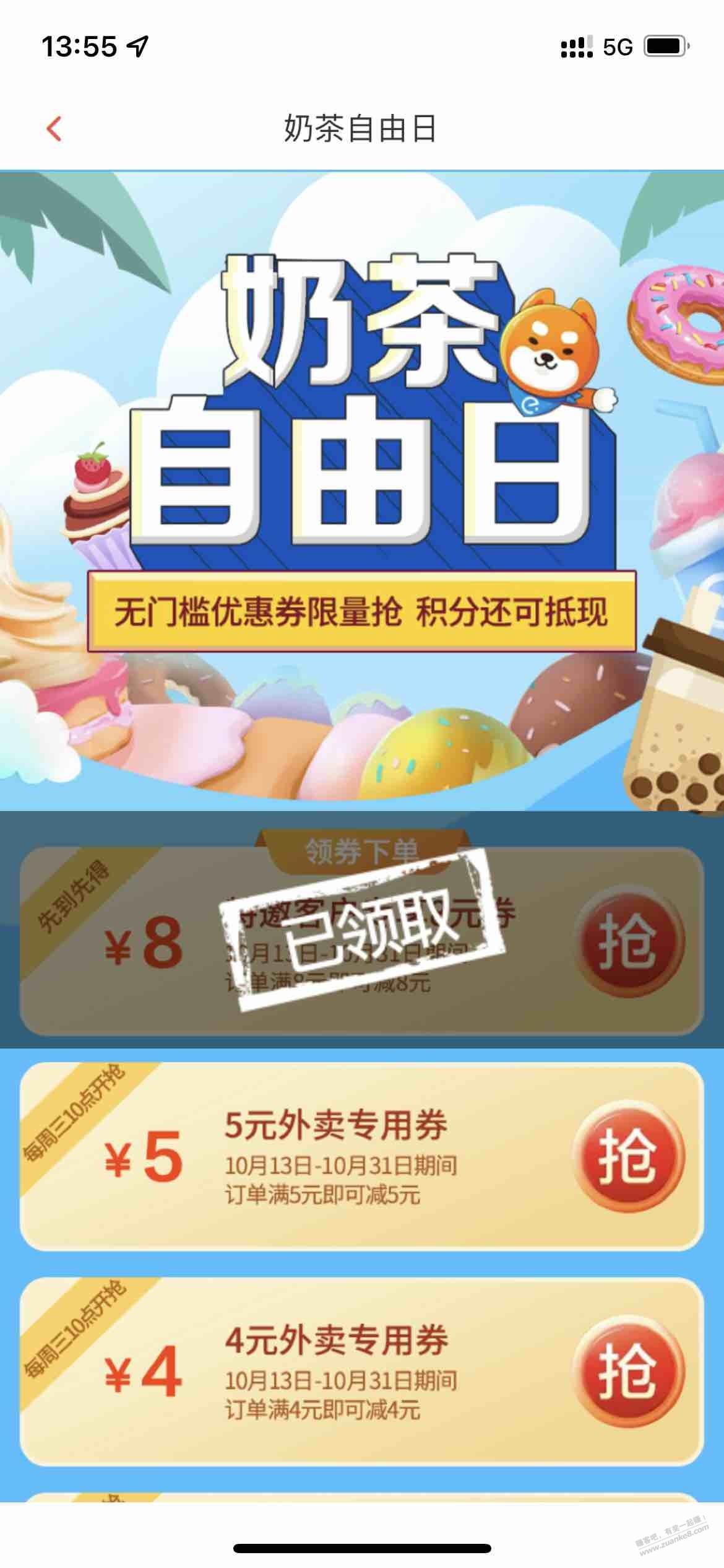 广银xing/用卡app小毛