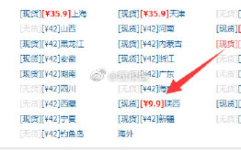 限制陕西9.9+u蒙牛 真果粒牛奶饮品(草莓)250g*12 礼