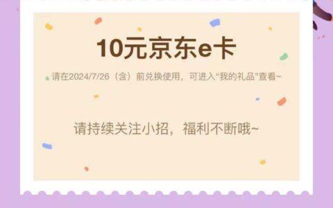 招商xing/用卡公众号七夕话题PK有水