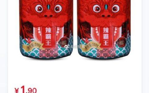 贵州遵义丨辣霸王油辣椒200g*2瓶 【1.9】