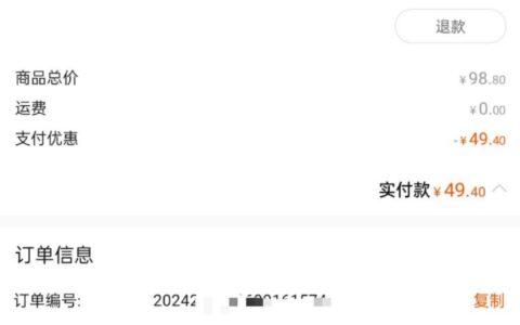 广东邮政社保100