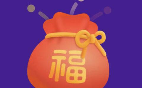 微信给任意人回复【碧桂园】掉落福袋有机会领到现金红