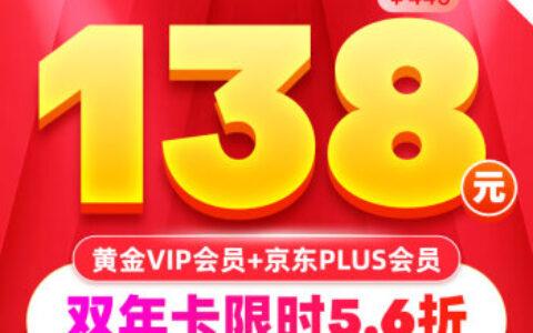 京东图书超级秒有多款图书1元包邮138元爱奇艺会员