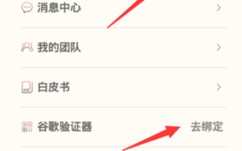 Aibox二期上线,玩过的去sm认证绑定谷歌,附教程!