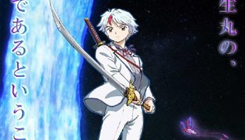 动画「半妖的夜叉姬」决定制作第二季