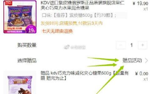 紫皮糖共500g【9.9】KDV俄罗斯进口紫皮糖正品原装kpok