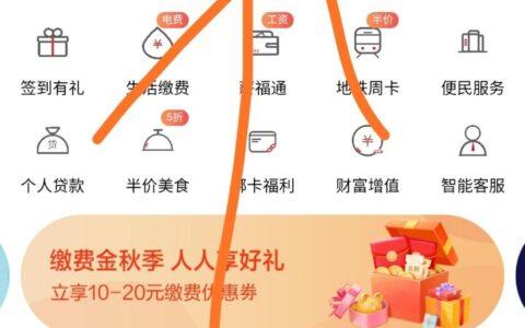 西安招行8+10+16(16为新户)元电影票,7+15+25(25为新户)元饭票