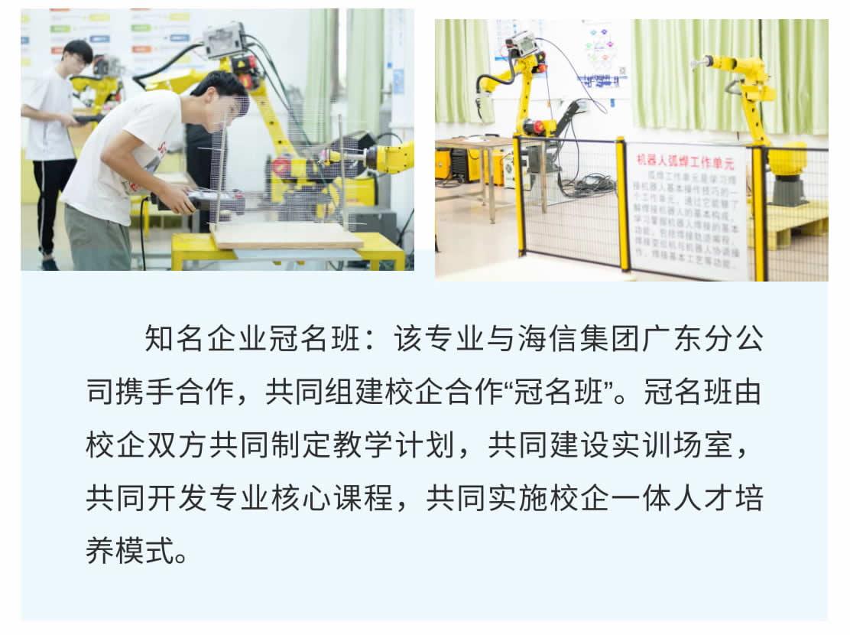 工业机器人应用与维护(初中起点三年制)-1_r5_c1.jpg