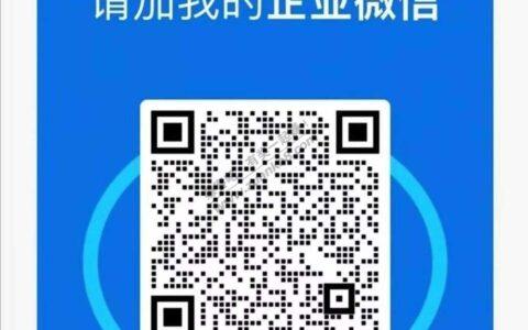 广东电信用户扫码免费领取10G流量