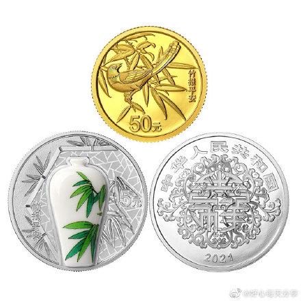 【农行】【公告】2021吉祥文化纪念币,心动来袭!将于