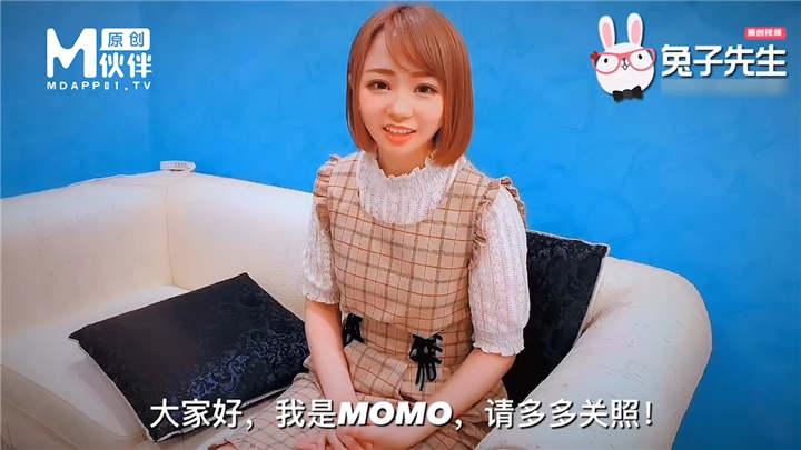 麻豆传媒代理『兔子先生』监制 – 可爱女生初次面试被禽兽老板揉虐[1V/824MB]