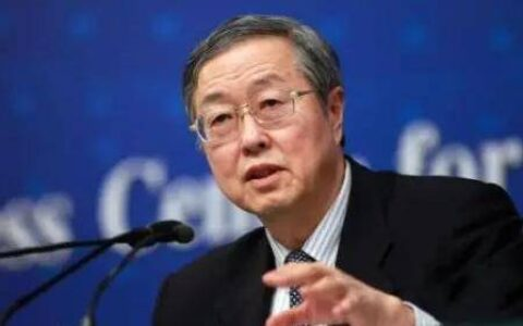 原央行行长周小川详谈加密货币全文