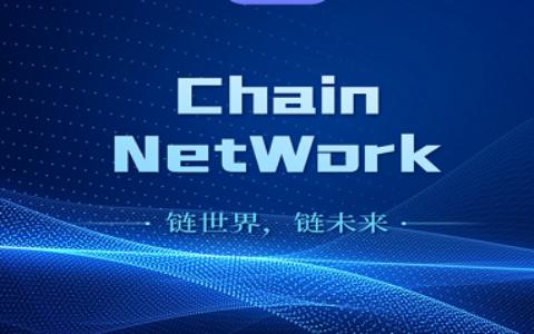 Chain Network链网,刚出,注册送1枚CNT和1算力,每24小时启动1次,三代算力加成!