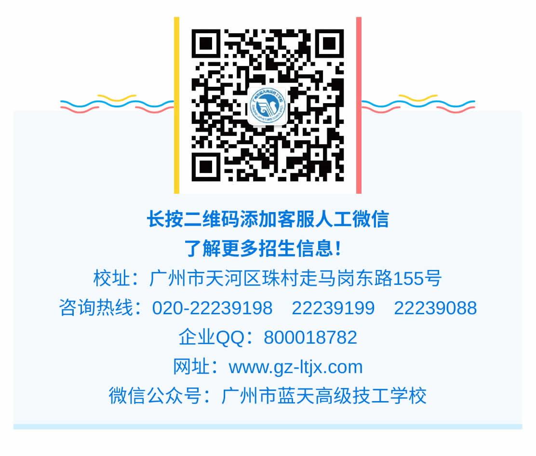 专业介绍 _ 汽车检测(高中起点三年制)-1_r10_c1.jpg