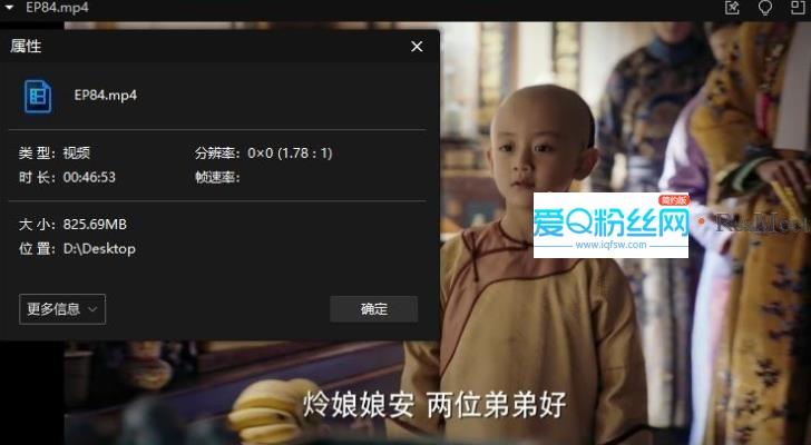 如懿传电视剧完整版_高清1080P百度网盘资源下载
