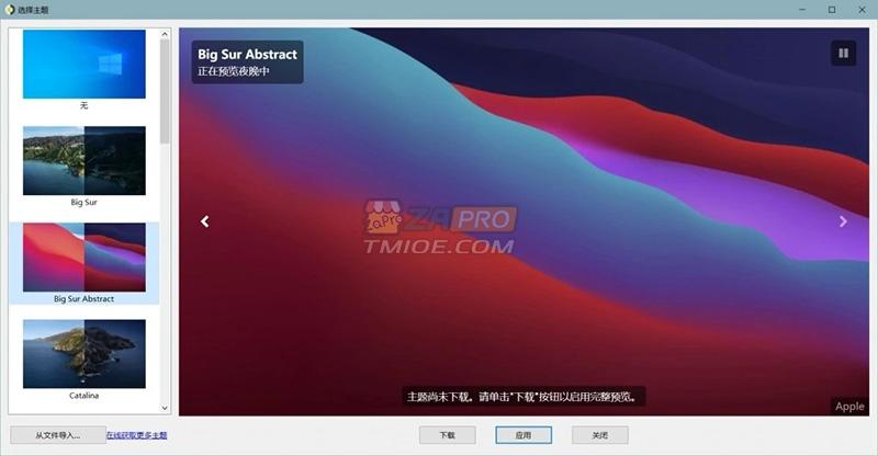 WinDynamicDesktop 02.jpg