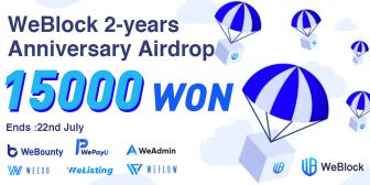 Weblock两周年社区空投活动,完成电报社交任务获得5枚WON,推荐1人的1枚WON