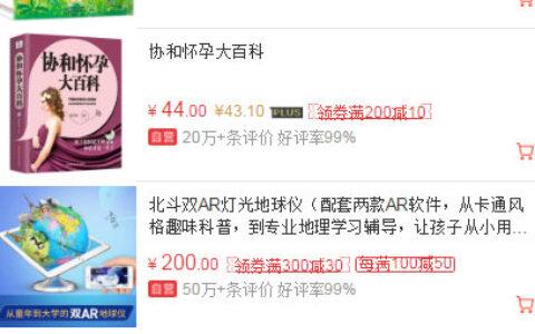 【京东】app搜【中国历史】有机会弹出图书300-55券可